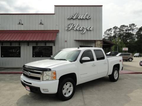 2011 Chevrolet Silverado 1500 for sale at Grantz Auto Plaza LLC in Lumberton TX