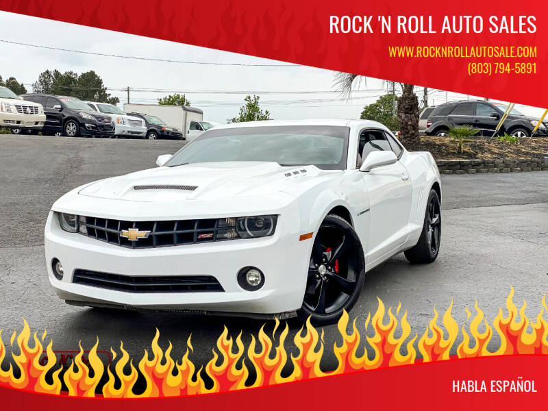 2013 Chevrolet Camaro for sale at Rock 'n Roll Auto Sales in West Columbia SC