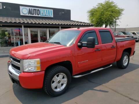 2010 Chevrolet Silverado 1500 for sale at Auto Hall in Chandler AZ