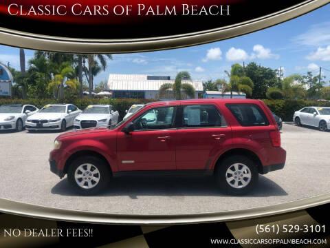 2008 Mazda Tribute for sale at Classic Cars of Palm Beach in Jupiter FL