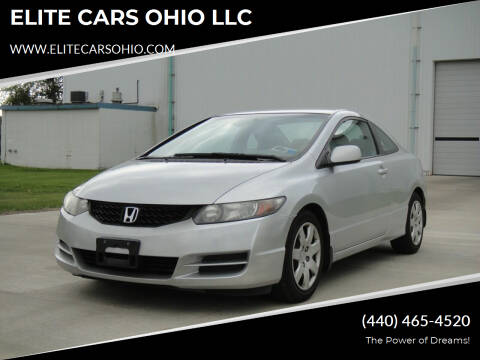 2011 Honda Civic for sale at ELITE CARS OHIO LLC in Solon OH