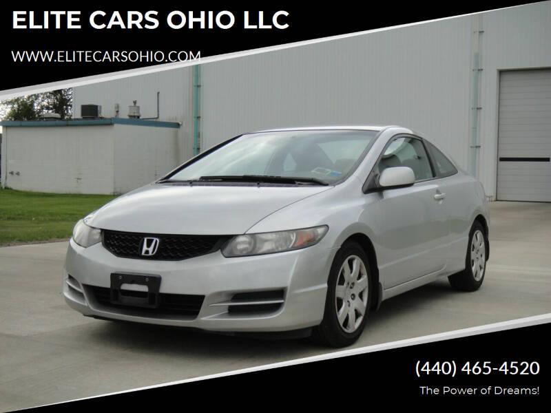 2011 Honda Civic for sale at ELITE CARS OHIO LLC in Solon OH