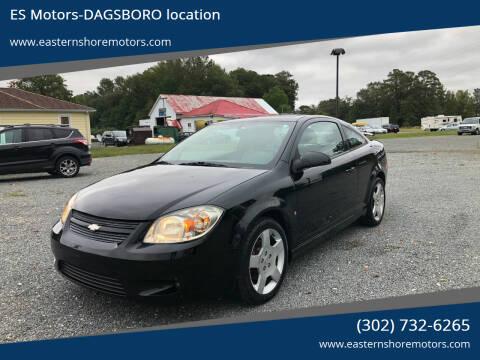 2008 Chevrolet Cobalt for sale at ES Motors-DAGSBORO location in Dagsboro DE