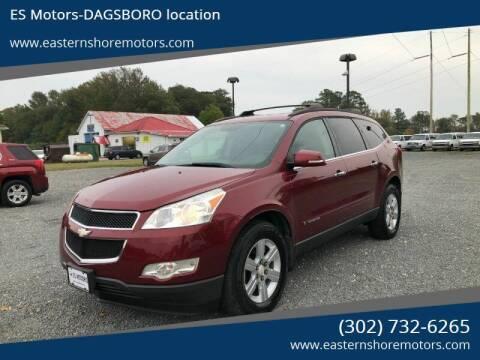 2009 Chevrolet Traverse for sale at ES Motors-DAGSBORO location in Dagsboro DE