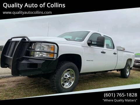 2012 Chevrolet Silverado 2500HD for sale at Quality Auto of Collins in Collins MS