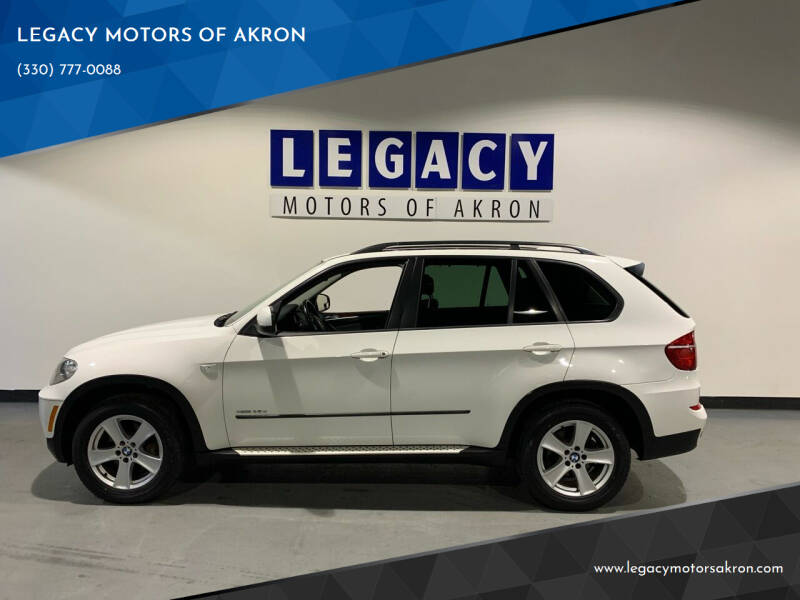 2011 BMW X5 for sale at LEGACY MOTORS OF AKRON in Akron OH