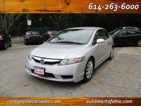 2009 Honda Civic for sale at Clintonville Car Sales - AutoMart of Ohio in Columbus OH
