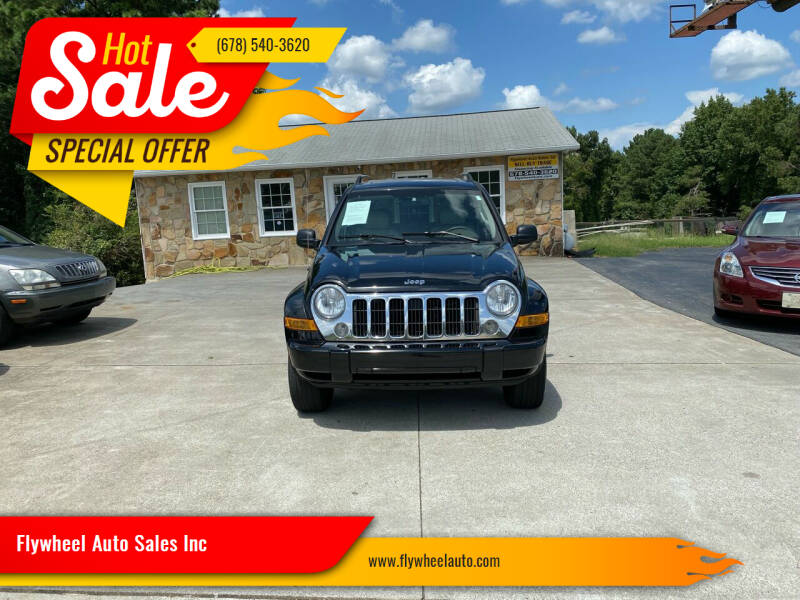 2005 Jeep Liberty for sale at Flywheel Auto Sales Inc in Woodstock GA