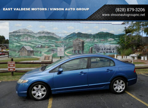 2009 Honda Civic for sale at EAST VALDESE MOTORS / VINSON AUTO GROUP in Valdese NC