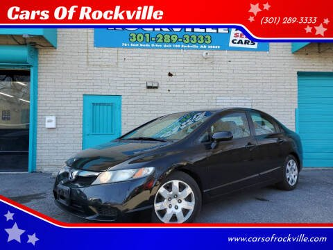2011 Honda Civic for sale at Cars Of Rockville in Rockville MD