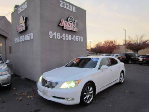 2007 Lexus LS 460 for sale at LIONS AUTO SALES in Sacramento CA