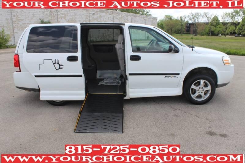 2006 Chevrolet Uplander for sale in Joliet, IL