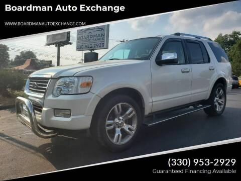 2010 Ford Explorer for sale at Boardman Auto Exchange in Youngstown OH