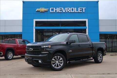 2020 Chevrolet Silverado 1500 for sale at Lipscomb Auto Center in Bowie TX