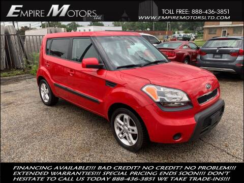 2011 Kia Soul for sale at Empire Motors LTD in Cleveland OH