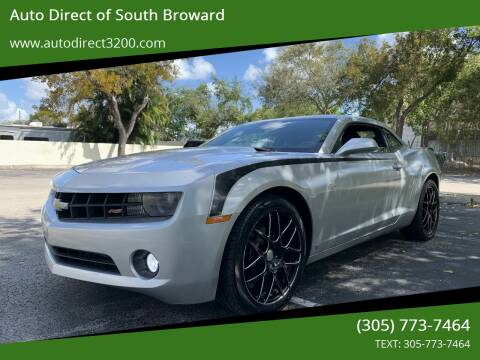 2010 Chevrolet Camaro for sale at Auto Direct of South Broward in Miramar FL