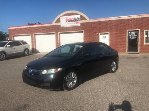 2011 Honda Civic for sale at Family Auto Finance OKC LLC in Oklahoma City OK
