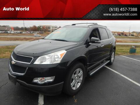 2011 Chevrolet Traverse for sale at Auto World in Carbondale IL