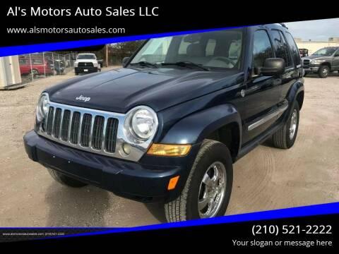2005 Jeep Liberty for sale at Al's Motors Auto Sales LLC in San Antonio TX