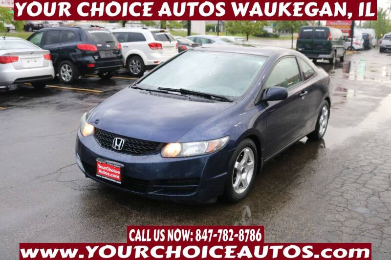 2009 Honda Civic for sale at Your Choice Autos - Waukegan in Waukegan IL