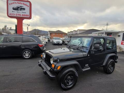 2004 Jeep Wrangler for sale at Ford's Auto Sales in Kingsport TN