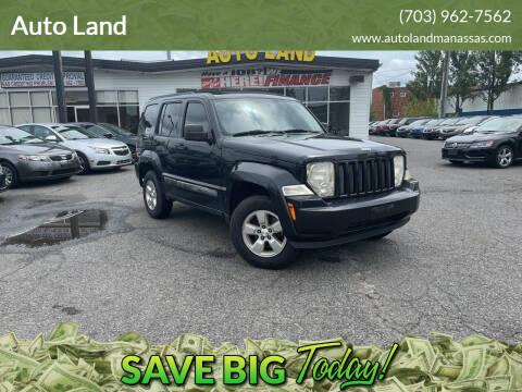 2010 Jeep Liberty for sale at Auto Land in Manassas VA