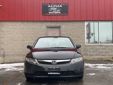2008 Honda Civic for sale at Alpha Motors in Chicago IL