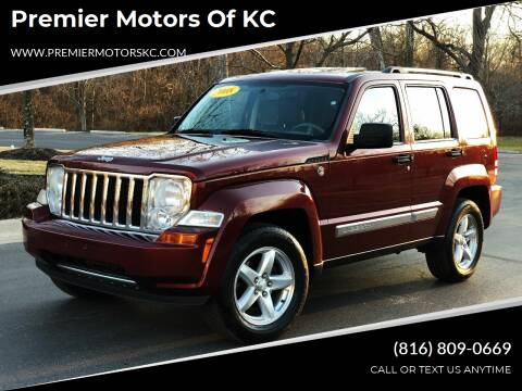 2008 Jeep Liberty for sale at Premier Motors of KC in Kansas City MO