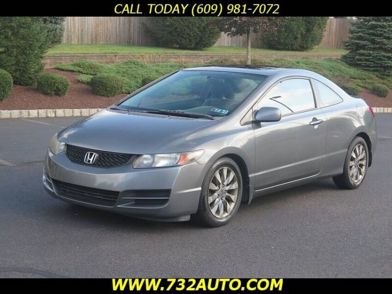 2009 Honda Civic for sale at Absolute Auto Solutions in Hamilton NJ
