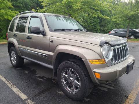 2007 Jeep Liberty for sale at Lexton Cars in Sterling VA