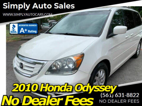 2010 Honda Odyssey for sale at Simply Auto Sales in Palm Beach Gardens FL