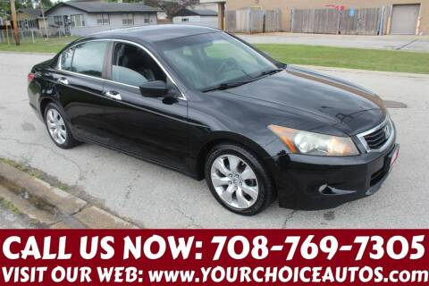 2008 Honda Accord for sale at Your Choice Autos in Posen IL
