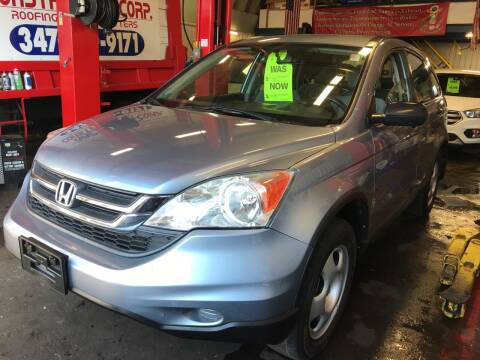 2010 Honda CR-V for sale at Deleon Mich Auto Sales in Yonkers NY