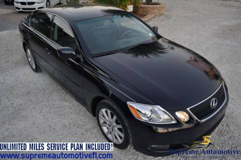2007 Lexus GS 350 for sale at Supreme Automotive in Land O Lakes FL