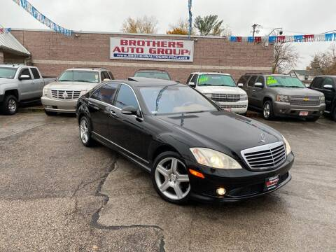 2008 Mercedes-Benz S-Class for sale at Brothers Auto Group in Youngstown OH