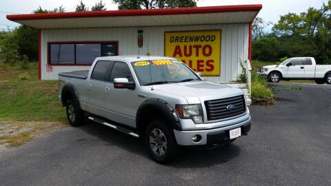2011 Ford F-150 for sale at Greenwood Auto Sales in Greenwood AR