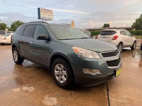 2009 Chevrolet Traverse for sale at JORGE'S MECHANIC SHOP & AUTO SALES in Houston TX