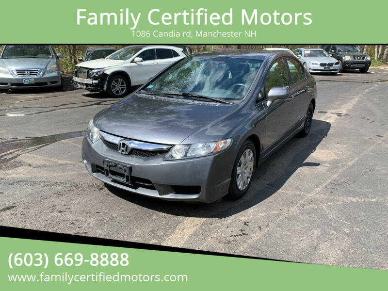2010 Honda Civic for sale at Family Certified Motors in Manchester NH