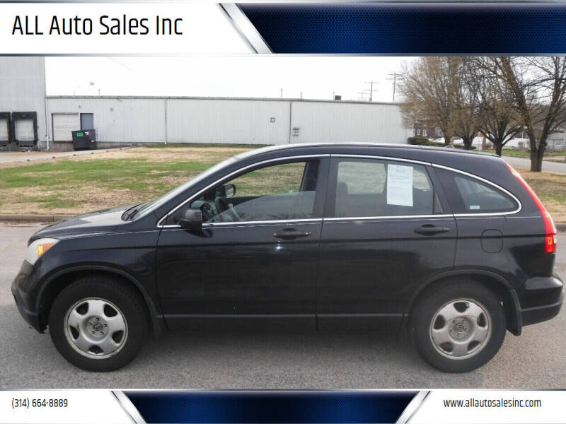 2007 Honda CR-V for sale at ALL Auto Sales Inc in Saint Louis MO