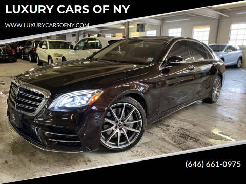 2018 Mercedes-Benz S-Class for sale at LUXURY CARS OF NY in Queens NY