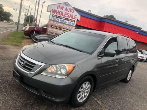 2008 Honda Odyssey for sale at HW Auto Wholesale in Norfolk VA