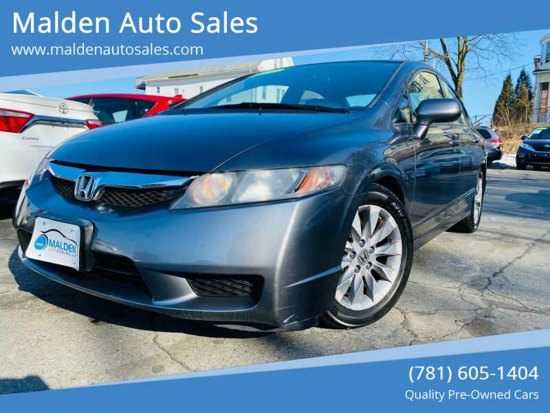 2011 Honda Civic for sale at Malden Auto Sales in Malden MA
