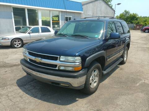 2004 Chevrolet Tahoe for sale at RIDE NOW AUTO SALES INC in Medina OH