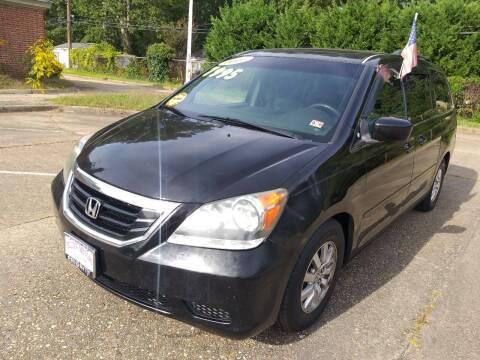 2010 Honda Odyssey for sale at Hilton Motors Inc. in Newport News VA