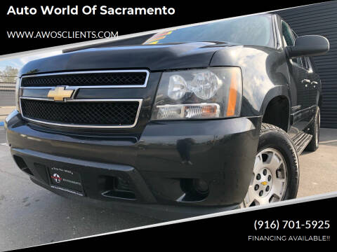 2010 Chevrolet Suburban for sale at Auto World of Sacramento Stockton Blvd in Sacramento CA