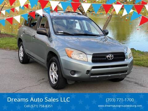 2007 Toyota RAV4 for sale at Dreams Auto Sales LLC in Leesburg VA
