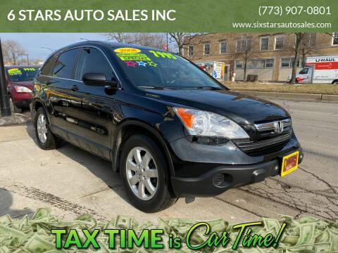 2008 Honda CR-V for sale at 6 STARS AUTO SALES INC in Chicago IL