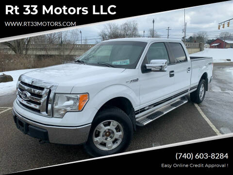 2012 Ford F-150 for sale at Rt 33 Motors LLC in Rockbridge OH