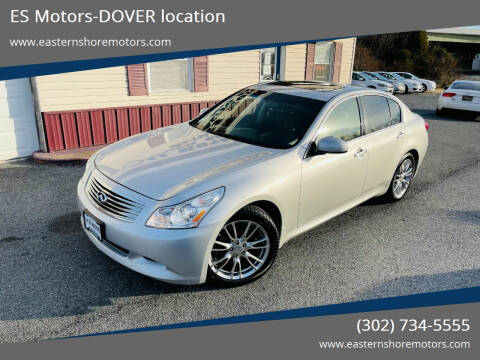 2008 Infiniti G35 for sale at ES Motors-DAGSBORO location - Dover in Dover DE