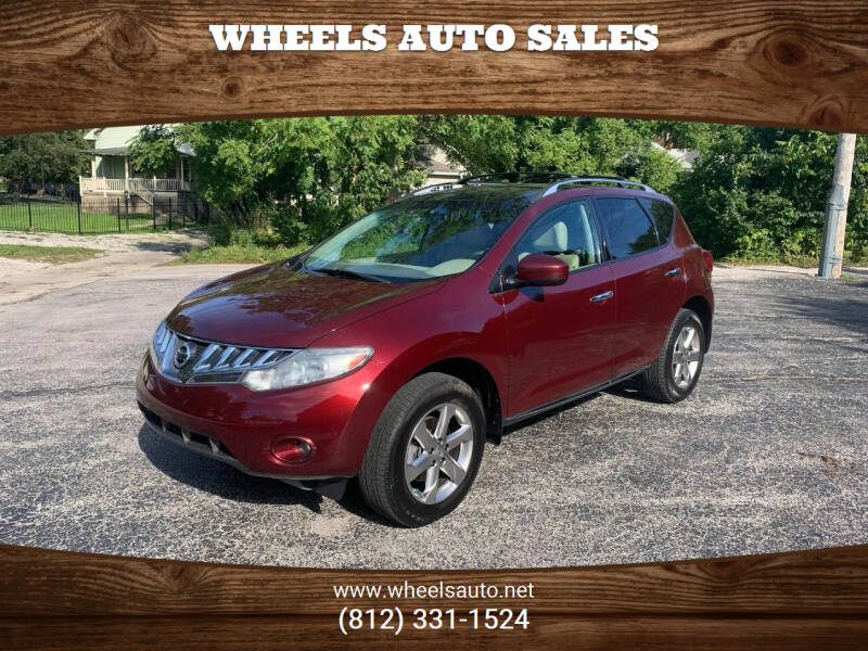 2010 Nissan Murano for sale at Wheels Auto Sales in Bloomington IN